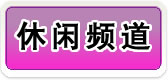 千赢娱乐手机登录_千赢国际官网授权_千赢国际娱乐官网app